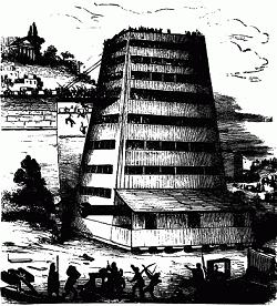 Римская осадная башня